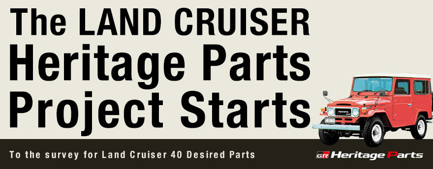 Reproduced Parts for the 40 Series Land Cruiser 1960 - 1984